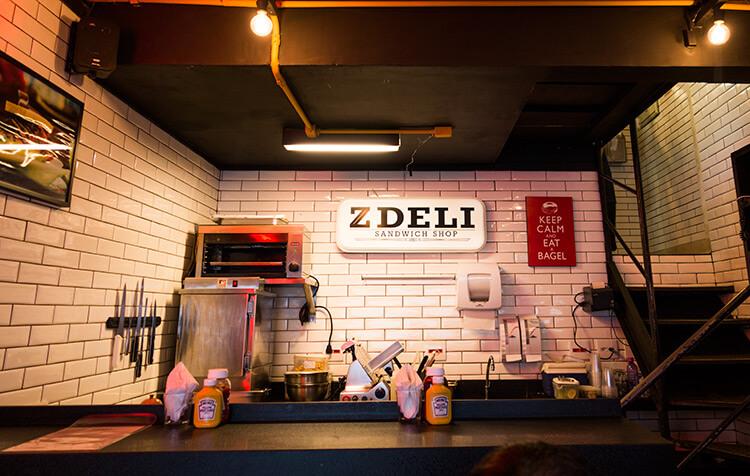 restaurantes em são paulo z deli